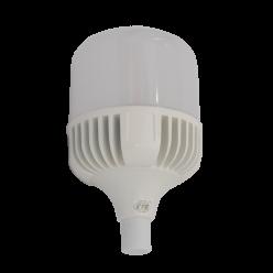 LAMPADA LED SUPER BULBO 65W BRANCO FRIO