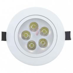 SPOT LED 5W SMD RED BR FRIO